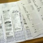 9月の生活費は17万円。お金の管理に正解はない。こうあるべきを捨てていこう!