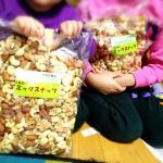 糖質制限中のおやつにぴったり!安くておいしいミックスナッツを購入!