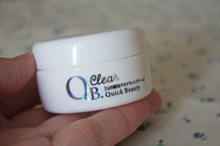 QBクリーム1