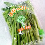 山口の野菜!はなっこりーは天ぷらがおいしい!