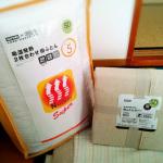 ニトリで洗濯OKの吸湿発熱2枚合わせ掛け布団を購入しました。