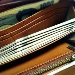お金に感謝するために、月に1回やっていること。たくさんのお札でお財布を満足させる。