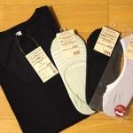 【無印良品】良品週間で、父の日&部屋着兼インナー用のTシャツとフットカバーを購入。