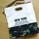 しまむらで久しぶりにバッグを購入。バッグの季節感に無頓着でした(笑)