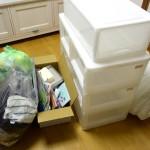 こんまり流・片付け祭りで出た大量の不要品。中型の収納ケースなどが手放せました。