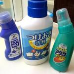 洗剤を断捨離!ひどい汚れはウタマロせっけんがあれば万能だから、他をすべて捨てました。