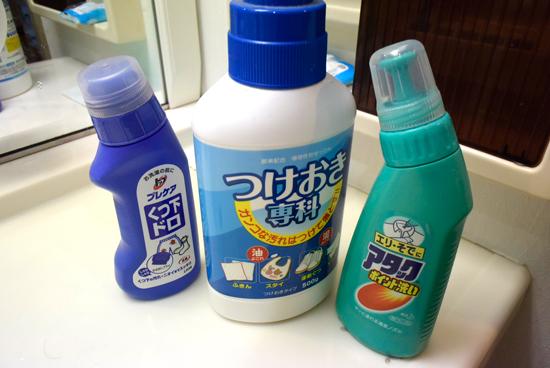 頑固汚れ用洗剤