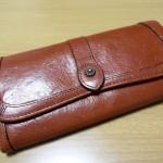 ミニマリストのお財布。クレジットカードメインなら財布はいらないですね