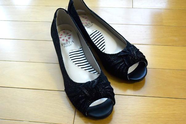 オープントゥの靴