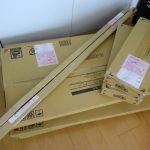 無印良品のユニットシェルフを購入。配送料はいくらかかるの?購入方法から配送までをまとめました
