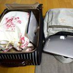 1泊2日の香川への旅。旅する暮らしより、拠点を持って旅をしたい。香川県にいって感じたこと
