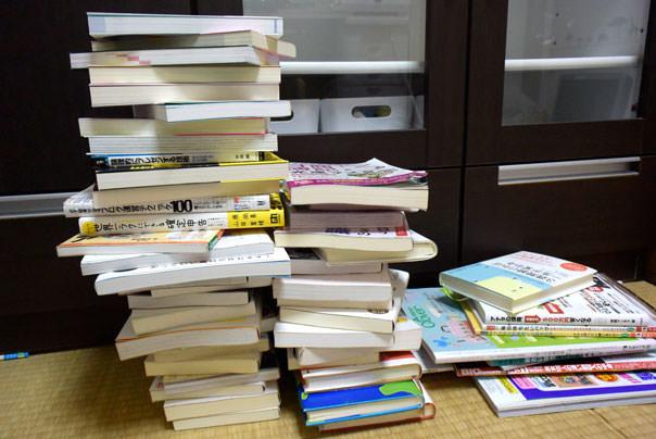 買い取ってもらう本