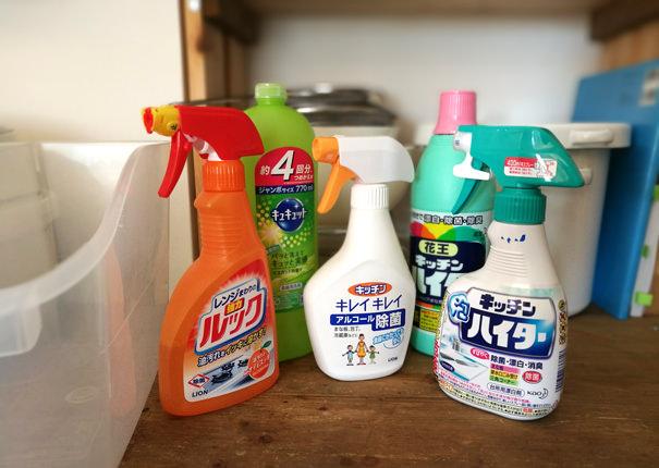 掃除用洗剤
