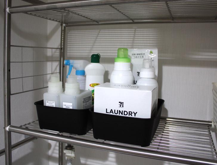 洗濯用洗剤はこれだけ