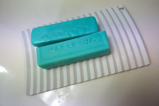 切ったウタマロ石鹸