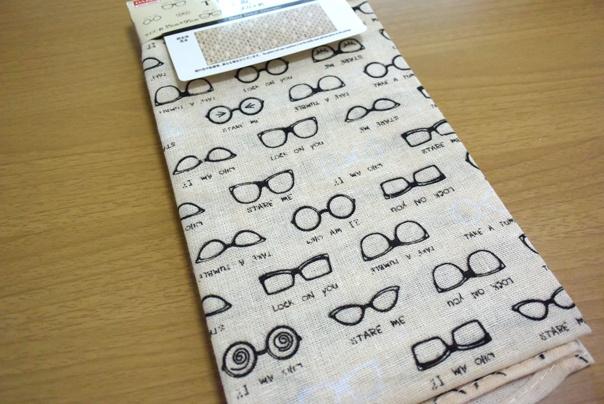 メガネ柄のてぬぐい