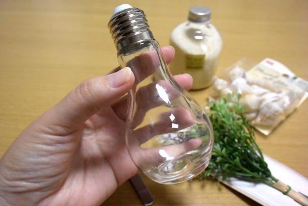電球の小瓶